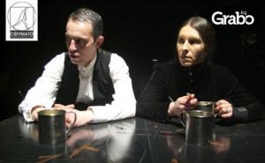 Владимир Пенев в Постановката мъртвешки Танц - на 21 Септември