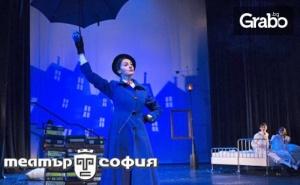 Вход за Възрастен и Дете за Спектакъла мери Попинз - на 5 Октомври
