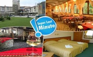 Super Last Minute! Хотел <em>Троян</em> Плаза Ви Кани на Фестивал на Сливовата Ракия! 3 Нощувки на човек със Закуски и Вечери + Релакс Пакет