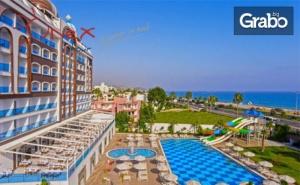 Last Minute Почивка Край Анталия! 7 Нощувки на База All Inclusive в Хотел Azur Resort & Spa*****, Плюс Самолетен Транспорт от <em>София</em>