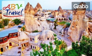 Екскурзия до <em>Анкара</em>, Кападокия, Кония, Бурса и Истанбул! 4 Нощувки със Закуски, Плюс Транспорт