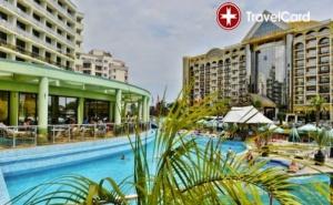 4* All Inclusive в Хотел Марвел, <em>Слънчев бряг</em>
