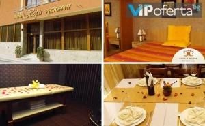 Еднодневен и Тридневен Делничен Пакет и Еднодневен Уикенд Пакет със Закуска и Вечеря + Ползване на Басейн в Хотел Жери, Велинград