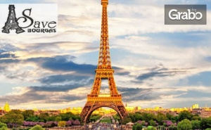 През Ноември до Париж! 3 Нощувки със Закуски, Плюс Самолетен Транспорт от Варна