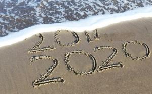 Нова Година в Лозенец! Тридневен Наем на Хотел с Ресторант за до 21 Човека. Платете Сега 250 лв. и Доплатете 1850 лв. в Хотел Хера