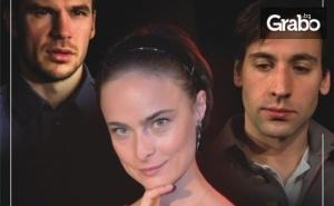 Гледайте Йоана Буковска в поручик Бенц от Димитър Димов - на 26 Септември