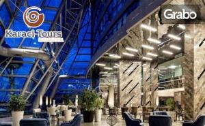 Посрещни Нова година в <em>Истанбул</em>! 3 нощувки със закуски и празнична вечеря в Pullman Istanbul Hotel & Convention Center*****