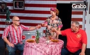 Комедията ще Ти Разкажа за Америка с Красимир Ранков - на 28 Септември