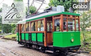 Разходка с ретро трамвай Communist Sofia Tour 003 - на 26 Септември