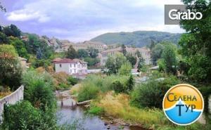 Еднодневна Екскурзия до Ждрелото на Река Ерма, Село Студен Извор и Власинското Езеро в Сърбия