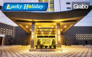 Луксозна почивка в <em>Кушадасъ</em>! 7 нощувки на база Ultra Аll Inclusive в хотел Amara Sealight Elite*****