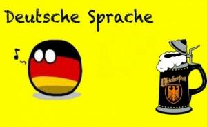 Koмбиниран Online Курс по Немски Език ( Нива: А1, А2 и Б1) на Цена от 44.90 лв.