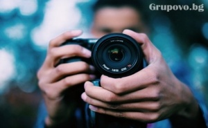 Online Курсове по Photoshop, Illustrator или Фотография + Iq Тест + Неограничен Достъп до Онлайн Платформа с Материали