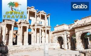 Екскурзия до Кушадасъ! 3 Нощувки със Закуски и Вечери, Плюс Транспорт и Посещение на Троя и Измир