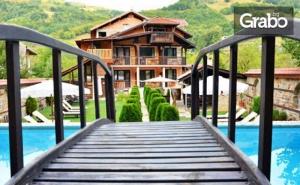 Романтика в Рибарица! 2 или 3 Нощувки със Закуски, Обеди и Вечери за Двама