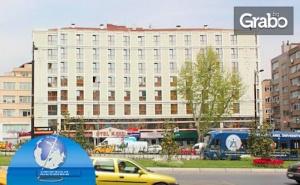 Нова Година в <em>Истанбул</em>! 2 Нощувки със Закуски, Плюс Транспорт и Посещение на Одрин