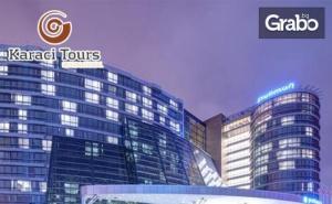 НГ в Истанбул! 3 нощувки, закуски и празнична вечеря в Pullman Istanbul Hotel&Convention Center 5*, транспорт от София, <em>Варна</em> и Русе