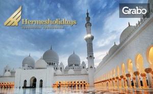В <em>Дубай</em> през Октомври! 7 Нощувки със Закуски, Плюс Самолетен Билет
