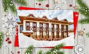 Коледа в Хотел <em>Тетевен</em> 2019 ! 2 Нощувки на човек, 2 Закуски + 2 Празнични Вечери в Хотел <em>Тетевен</em>
