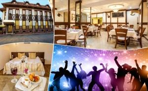 Студентски Празник в Хотел <em>Тетевен</em>! 2 Нощувки на човек, 2 Закуски + Празнична Вечеря
