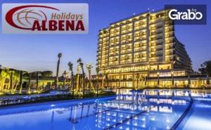 Луксозна Нова Година в Кушадасъ! 3 Нощувки на База Ultra All Inclusive с Празнична Вечеря в Хотел Amara Sealight Elite*****