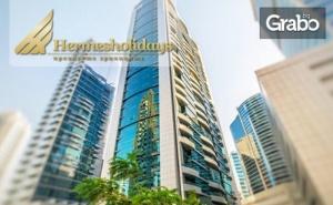 През Октомври в <em>Дубай</em>! 7 Нощувки със Закуски във First Central Hotel****, Плюс Самолетен Билет