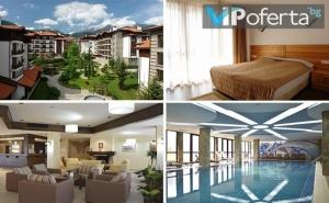 Еднодневен Пакет на База All Inclusive + Ползване на Басейн и Спа в Хотелски Комплекс Уинслоу Инфинити, Банско