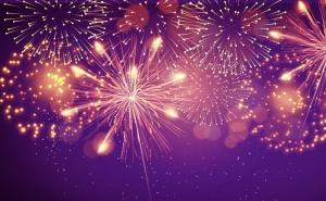 Нова Година в Хотел Емили, <em>Сърница</em>! 3 Нощувки на човек със Закуски и Вечери, Едната Празнична с Фолклорна Програма + Релакс Пакет