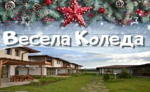 Коледа в <em>Павел Баня</em>! 3 Нощувки на човек със Закуски и Вечери, Едната Празнична + Минерално Джакузи и Сауна в Комплекс Бендида Вилидж, <em>Павел Баня</em>