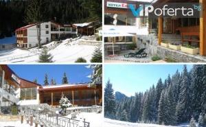 Еднодневен Пакет със Закуска + Транспорт до Ски Писта Студенец, Ползване на Джакузи и Сауна в Хотел Елица, <em>Пампорово</em>