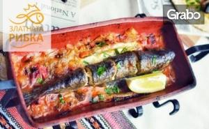 Прясна Пъстърва в Керемида със Сотирани Зеленчуци - Край Панчарево