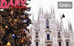 Предколедна Екскурзия до <em>Милано</em>! 3 Нощувки със Закуски, Плюс Транспорт и Възможност за Верона и Лугано