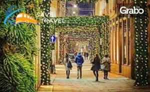 Предколедна Екскурзия до <em>Милано</em>! 4 Нощувки със Закуски, Плюс Транспорт и Възможност за Езерата Комо и Гарда