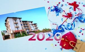 Новa Година в <em>Сандански</em>! 2 или 3 Нощувки на човек със Закуски + Новогодишна Вечеря с Dj + Релакс Пакет в Хотел Тайм Аут