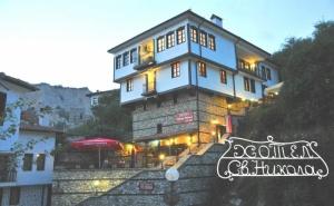 Нощувка на човек със Закуска и Вечеря в Семеен Хотел Свети Никола, Мелник