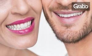 Поставяне на Зъбен Имплант, Плюс Преглед