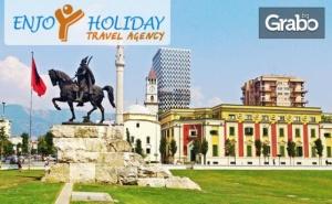 Нова Година в Албания! Виж Дуръс и Елбасан с 3 Нощувки със Закуски и 2 Вечери, Плюс Транспорт и Посещение на Скопие