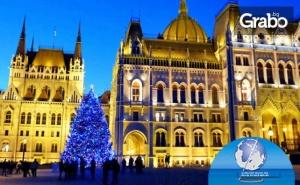 Предколедна Екскурзия до Будапеща и Виена! 3 Нощувки със Закуски, Плюс Транспорт