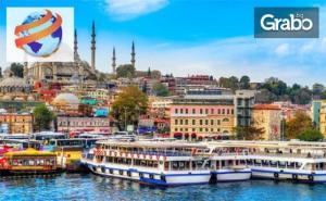Посети Истанбул и Одрин! 2 Нощувки със Закуски, Плюс Транспорт, с Възможност за Църквата на Желанията