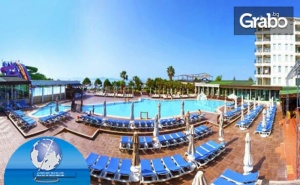 Луксозна почивка в <em>Дидим</em> през 2020г! 7 нощувки на база All Inclusive в хотел Didim Beach Elegance Aqua & Termal*****