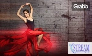 3 Посещения на Танци по Избор - Народни, Трайбъл Фюжън или Съвременни