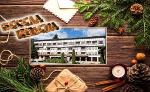 Коледа в <em>Девин</em>! 3, 4 или 5 Нощувки на човек със Закуски + Традиционна Вечеря + Спа и Басейн с Минерална Вода от Спа Хотел Орфей 5*
