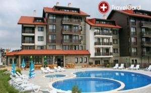 4* Коледа в Хотел Балканско Бижу, Банско Разлог
