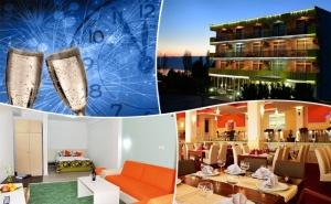 Нова Година в Хотел Маива**** до Охридското Езеро! 3 Нощувки на човек, Закуски и Вечери + Празничен Куверт с Неограничена Консумация на Алкохол и Жива Музика