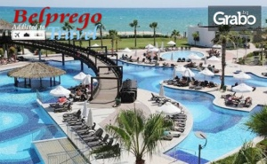 Нова Година Край <em>Анталия</em>! 4 Нощувки на База Ultra All Inclusive в Sherwood Dreams Resort***** в Белек