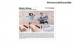 Лепенки Против Петна от Пот за Подмишници Innovagoods (Опаковка от 10)