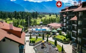 4* Спа Пакети в Хотел Балканско Бижу, Банско Разлог