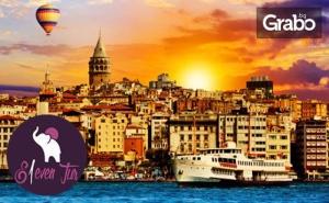 До Истанбул за Фестивала на Лалето! 2 Нощувки със Закуски в Хотел 5*, Плюс Транспорт от София и Посещение на Одрин
