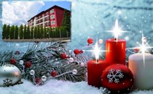 Коледа във <em>Вършец</em>! 2, 3 или 4 Нощувки със Закуски, Обеди и Вечери, Едната Празнична + Релакс Пакет в Хотел Тинтява