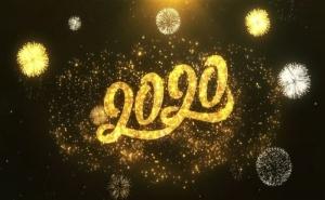 Посрещнете Нова Година 2020 в Пловдив - Две Нощувки, Закуски и Празнична Вечеря с Dj,  в Хотел Кендрос